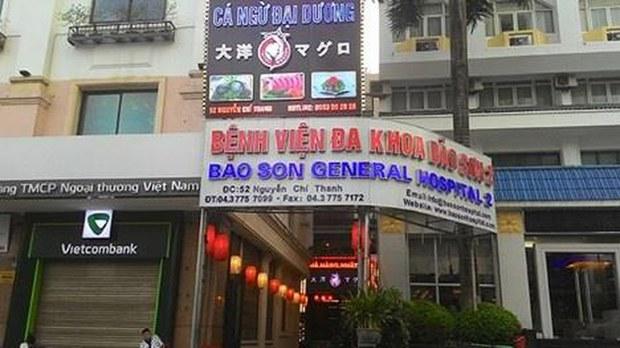 Bệnh viện Đa khoa Bảo Sơn 2 tại Hà Nội.