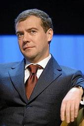 Thủ tướng Nga Dmitry Medvedev. Wikipedia