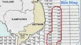 Khu vực các lô dầu khí trong vùng đặc quyền kinh tế và thềm lục địa của Việt Nam