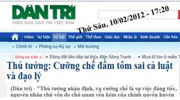 Báo Dân Trí online ngày 10/2/2012 đăng nhân định của thủ tướng. Chụp lại từ báo