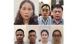 Quảng Ninh: Bắt giam cựu Giám đốc Sở Giáo dục và Đào tạo cùng hàng chục người liên quan vi phạm đấu thầu
