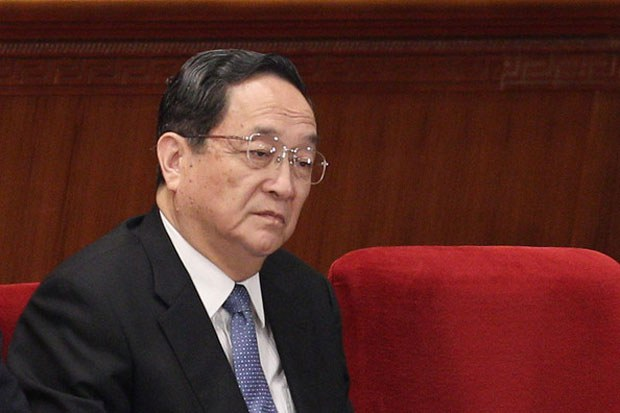 Ông Du Chính Thanh, nguyên Bí thư thành ủy Thượng Hải