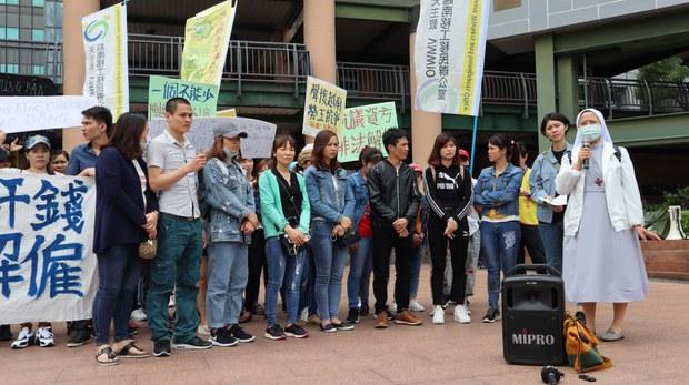 viet-taiwan-protest