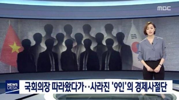 nationalassemblytoskorea.jpeg