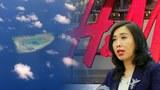 Hà Nội yêu cầu các công ty tuân thủ luật pháp Việt Nam về bản đồ Biển Đông