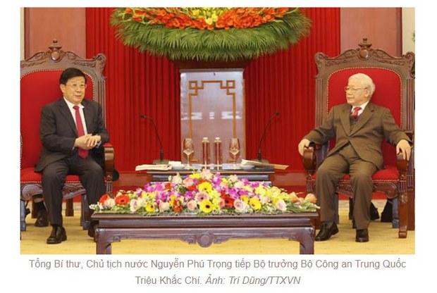 Lãnh đạo Việt Nam tiếp đón Bộ trưởng Bộ Công an Trung Quốc