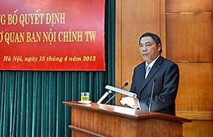 Ông Nguyễn Bá Thanh, Ủy viên trung ương đảng, trưởng ban nội chính trung ương đảng cộng sản Việt Nam