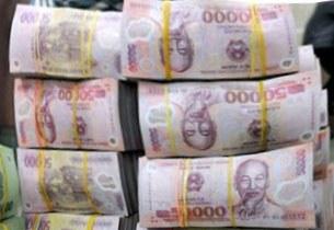 Tiền đồng Việt Nam (minh hoạ)