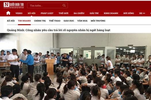 Hàng trăm công nhân công ty Yazaki Đông Mai ở Quảng Ninh sáng ngày 10 tháng 7 đã đình công để đòi hỏi trả lời rõ ràng về nguyên nhân hàng loạt công nhân ngất xỉu và choáng váng vì hít phải khí lạ vào hôm 6 tháng 7.