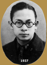 Nhạc sĩ Phạm Duy. Hình chụp năm 1937. Photo courtesy of Phạm Duy 2010.